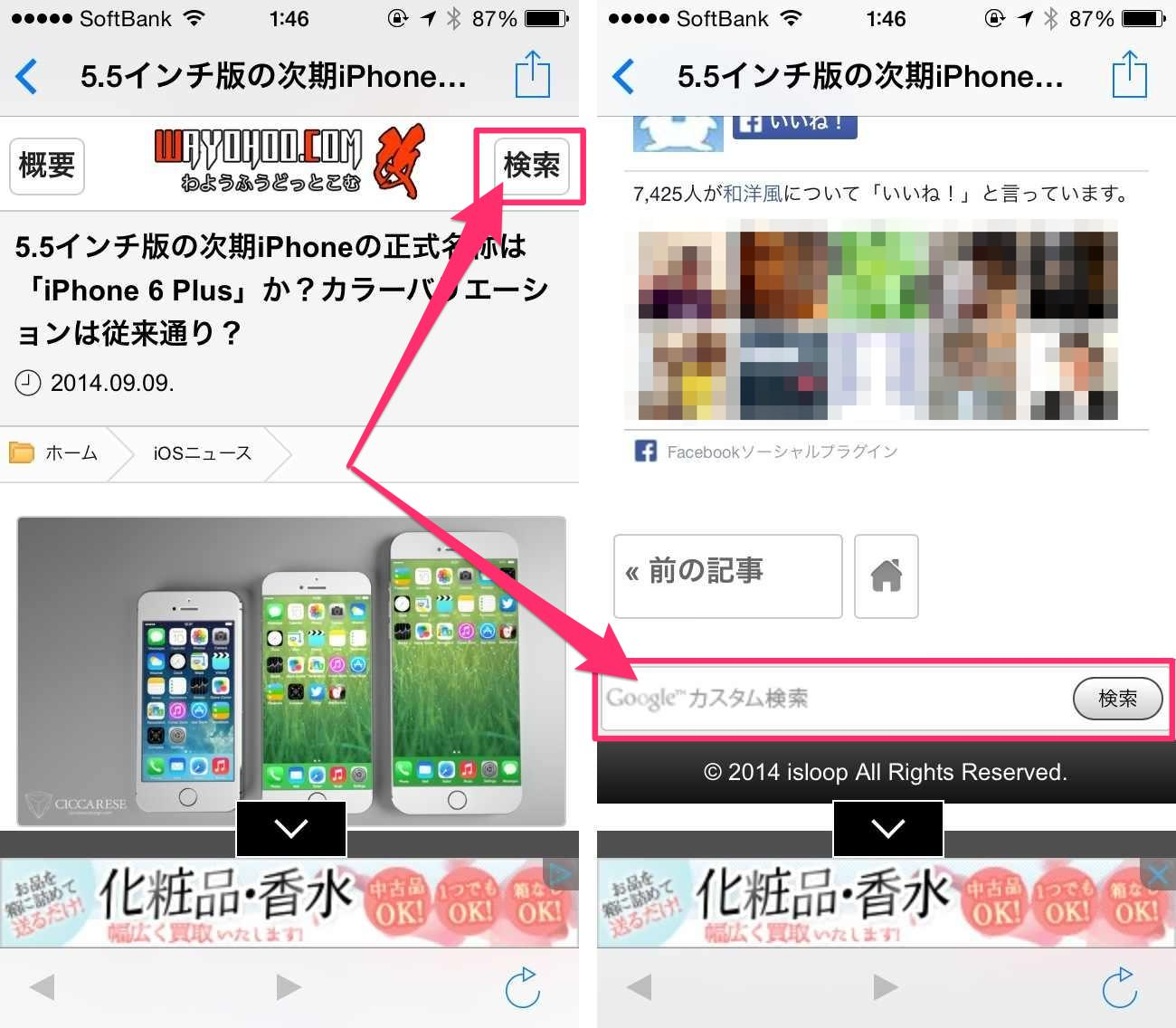 Wayohoo for iphone good and hoping point 06