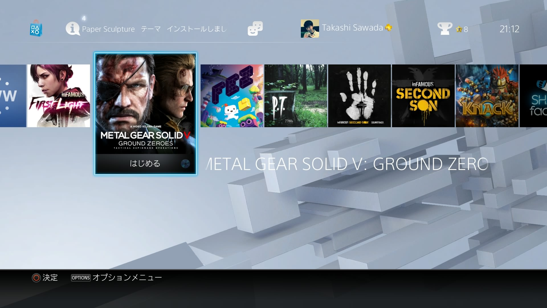 How to set theme of ps4 01
