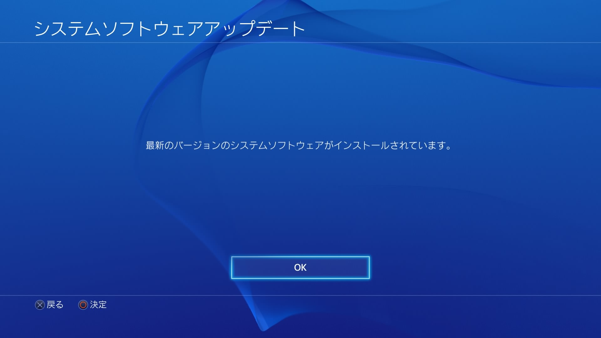How to set theme of ps4 02
