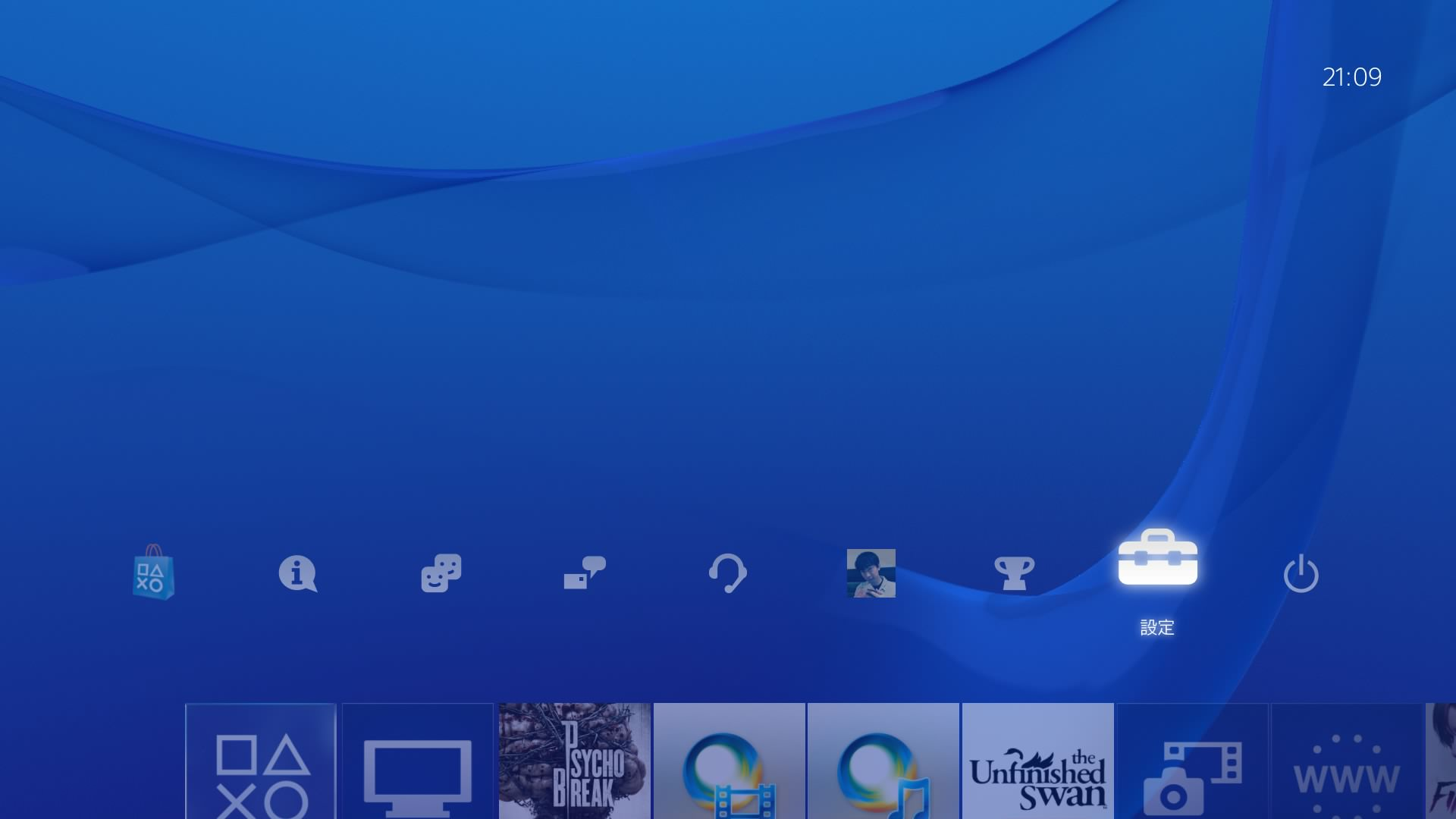 How to set theme of ps4 03