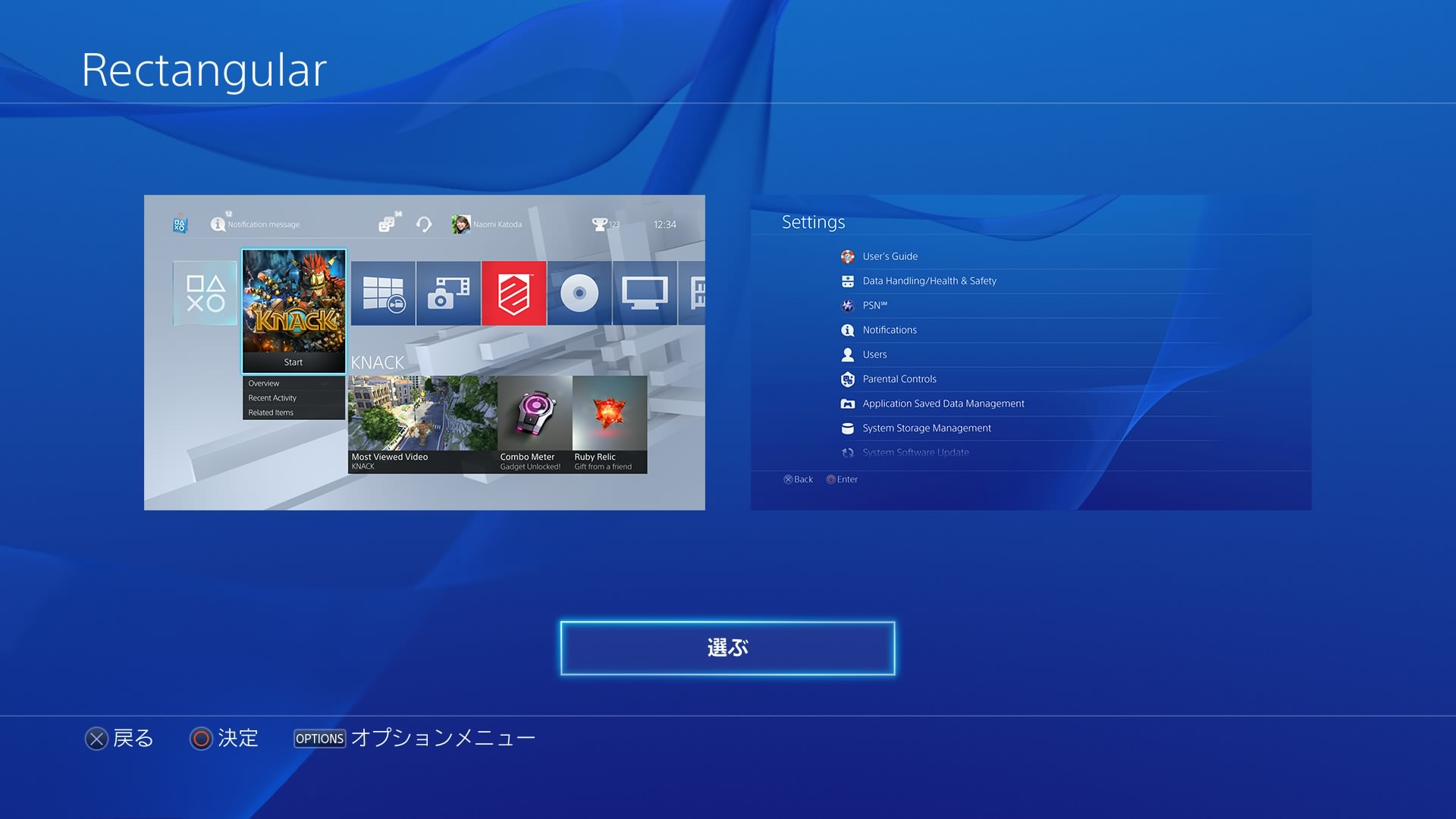 How to set theme of ps4 09