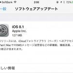 ios8-1-release.jpg