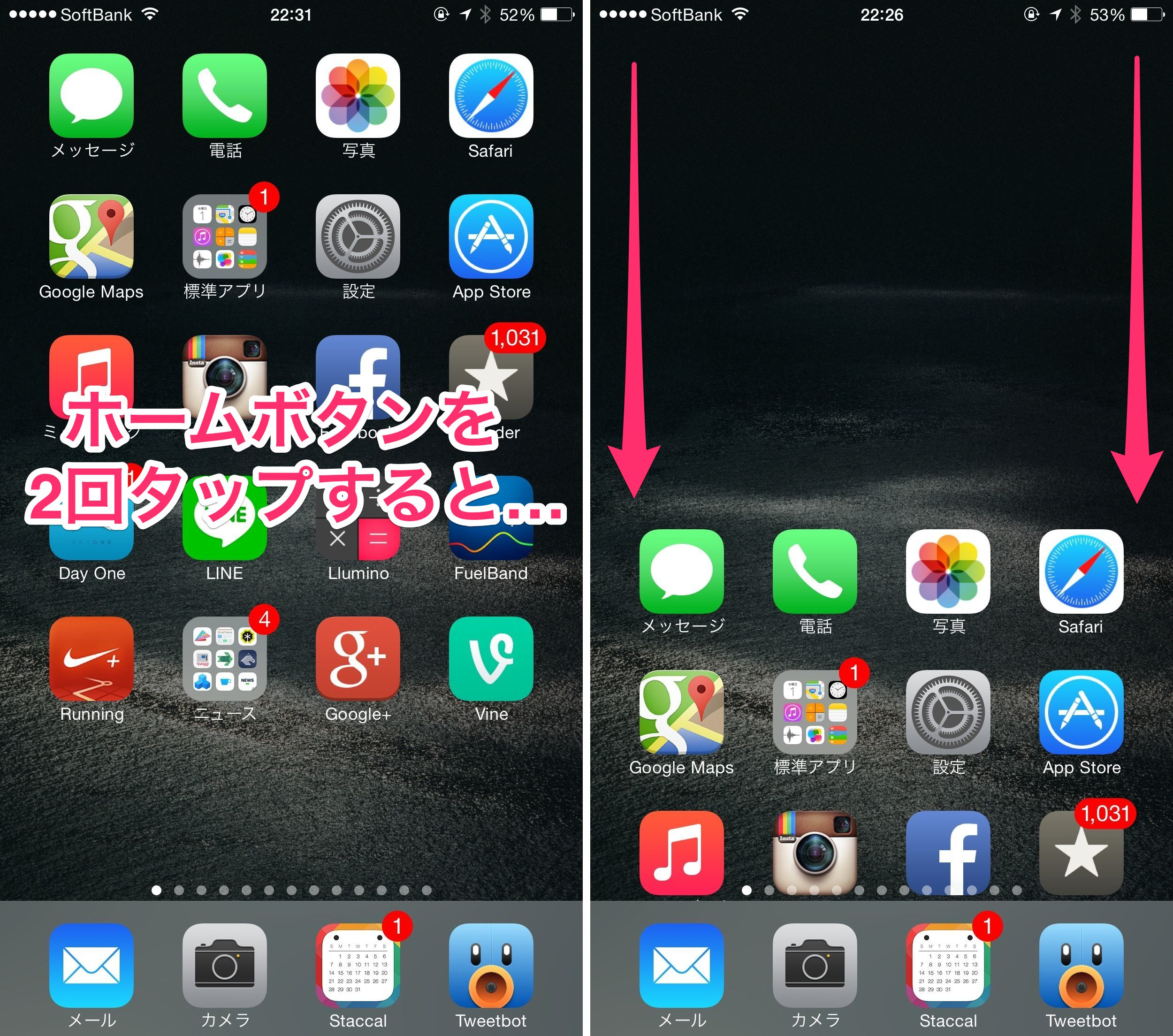 Ios8 disable the simple access 02