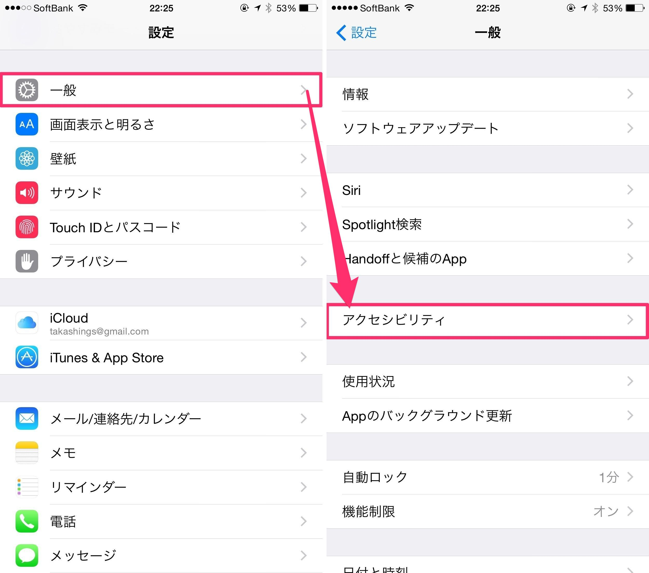 Ios8 disable the simple access 03