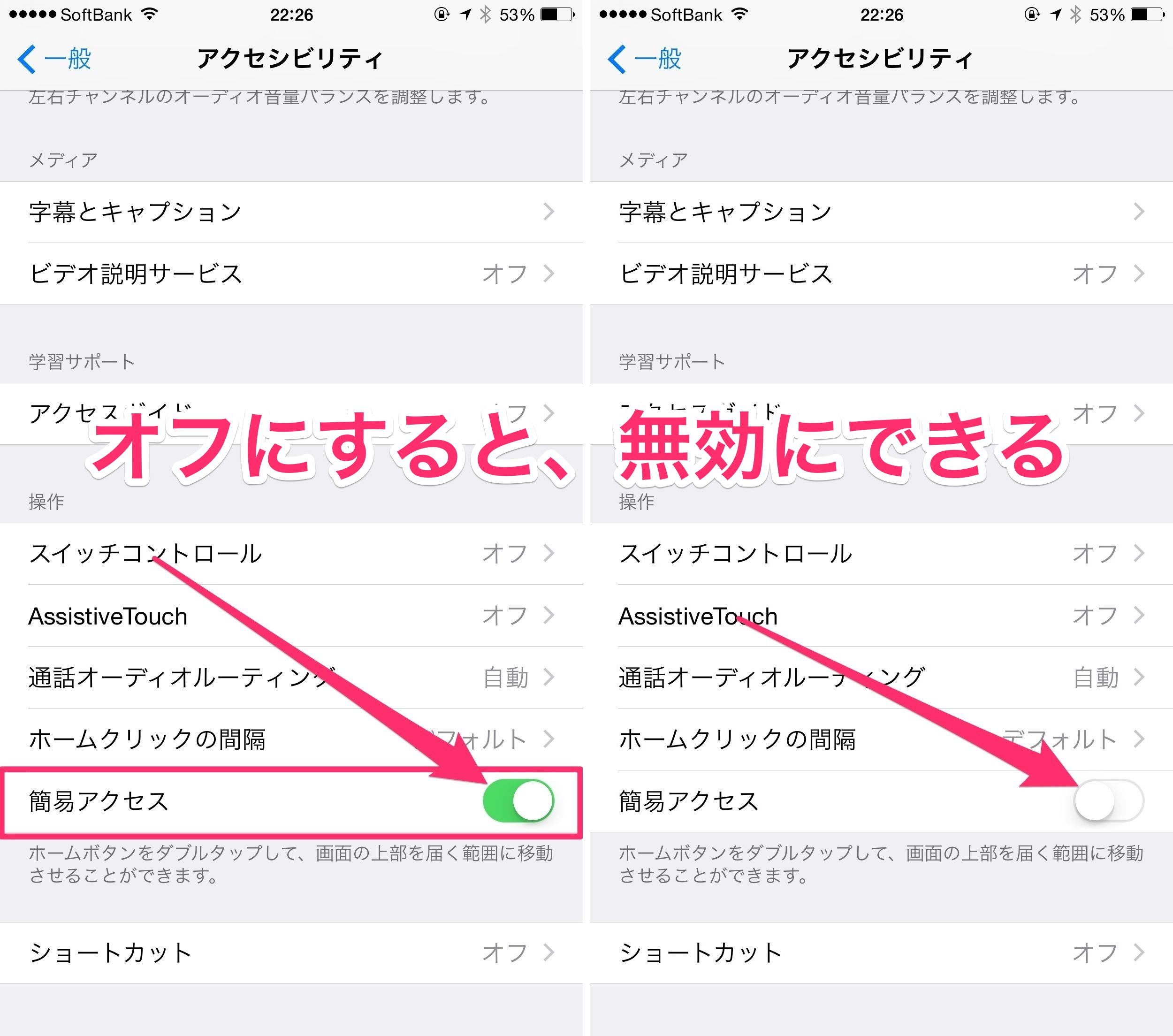 Ios8 disable the simple access 04
