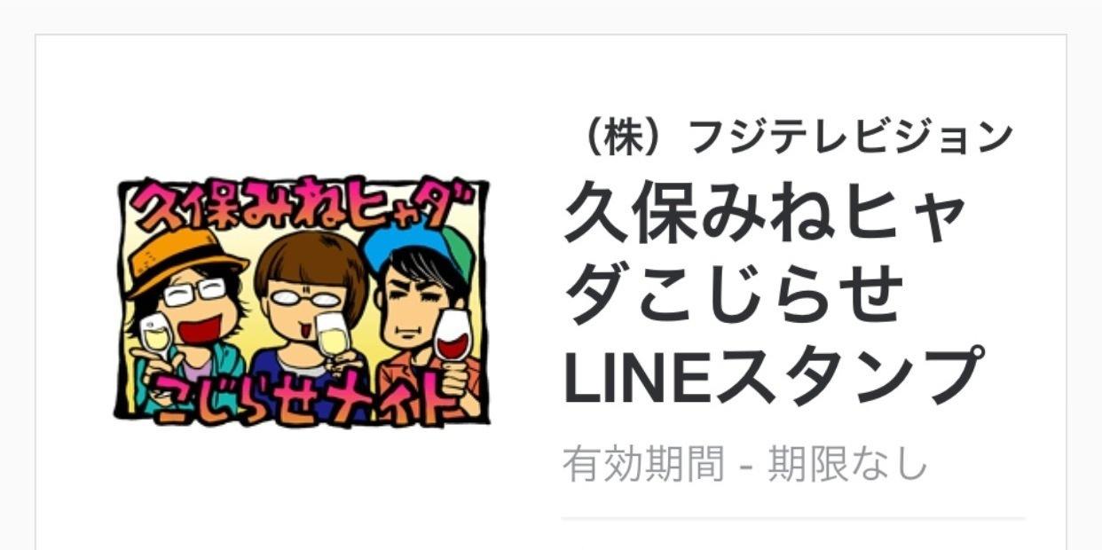 Kojirasenight line stamp 01