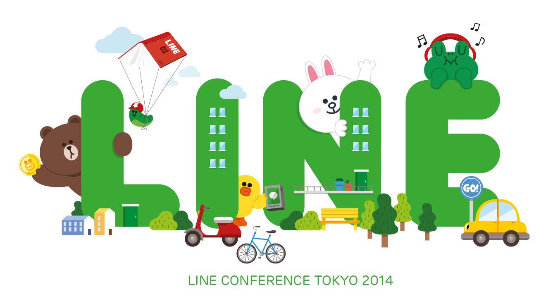 Line conference tokyo 2014 01