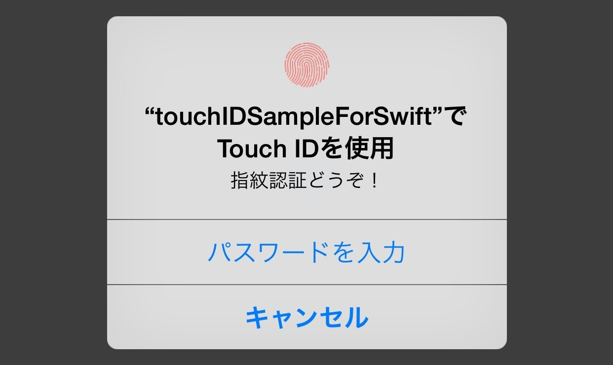 How to implement touch id for ios