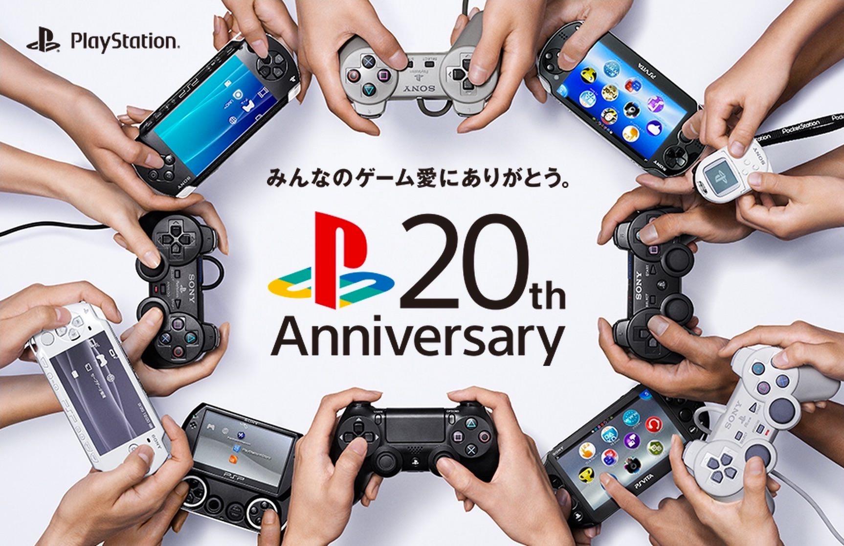 Playstation 20th aniversary