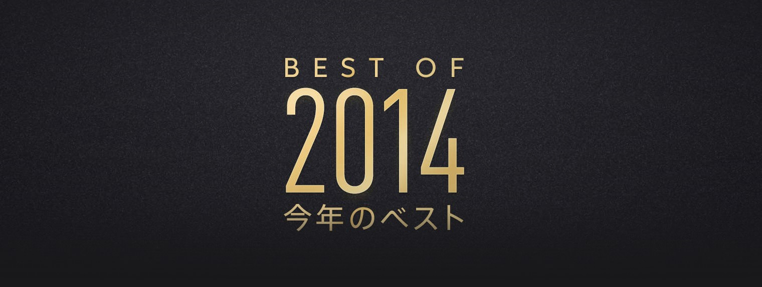 Best iphone app 2014 selected by apple