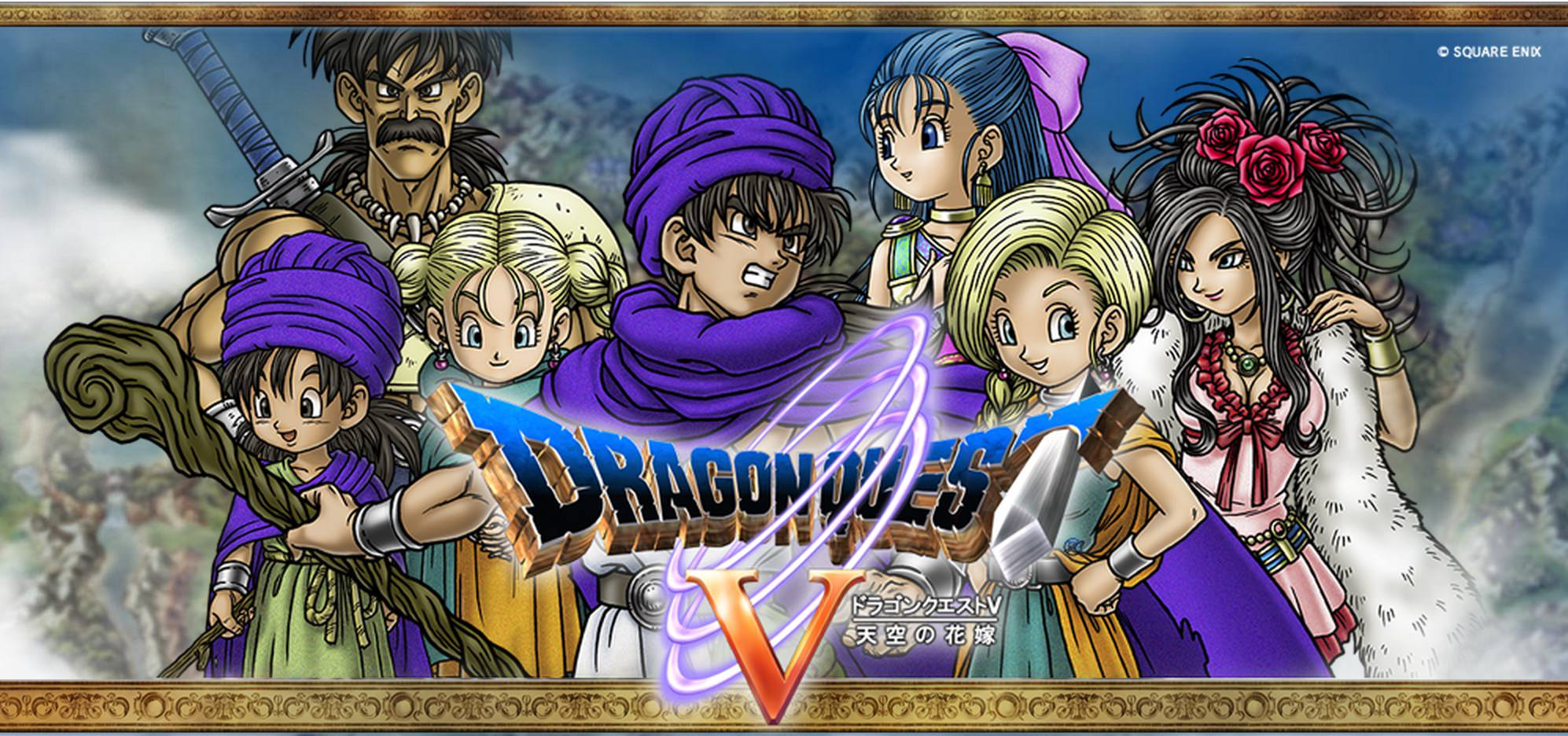 Dragonquest5 for smartphone