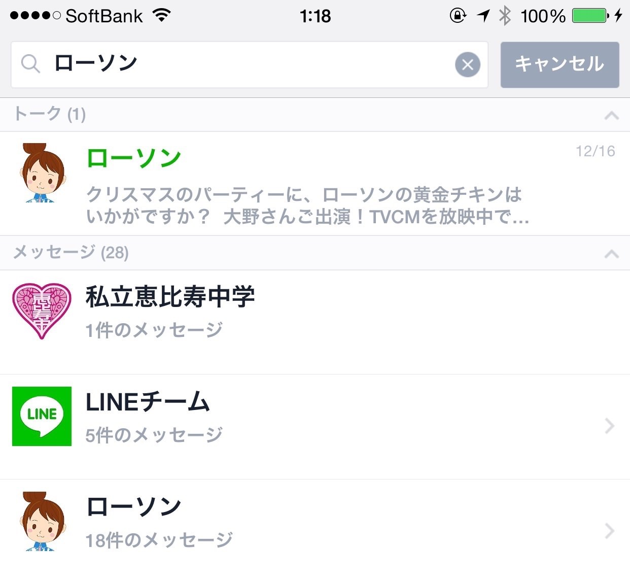 Line update 4 9 0 02