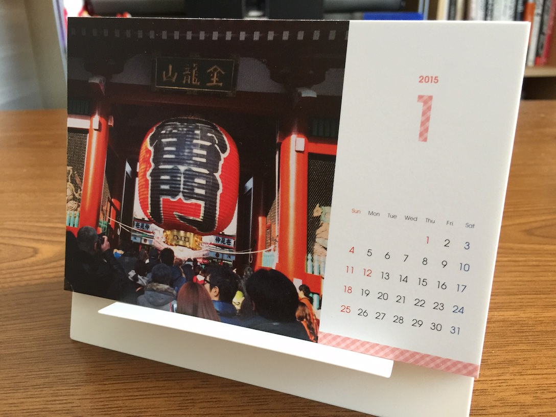 Make my calendar by tolot with instagram 2015 07