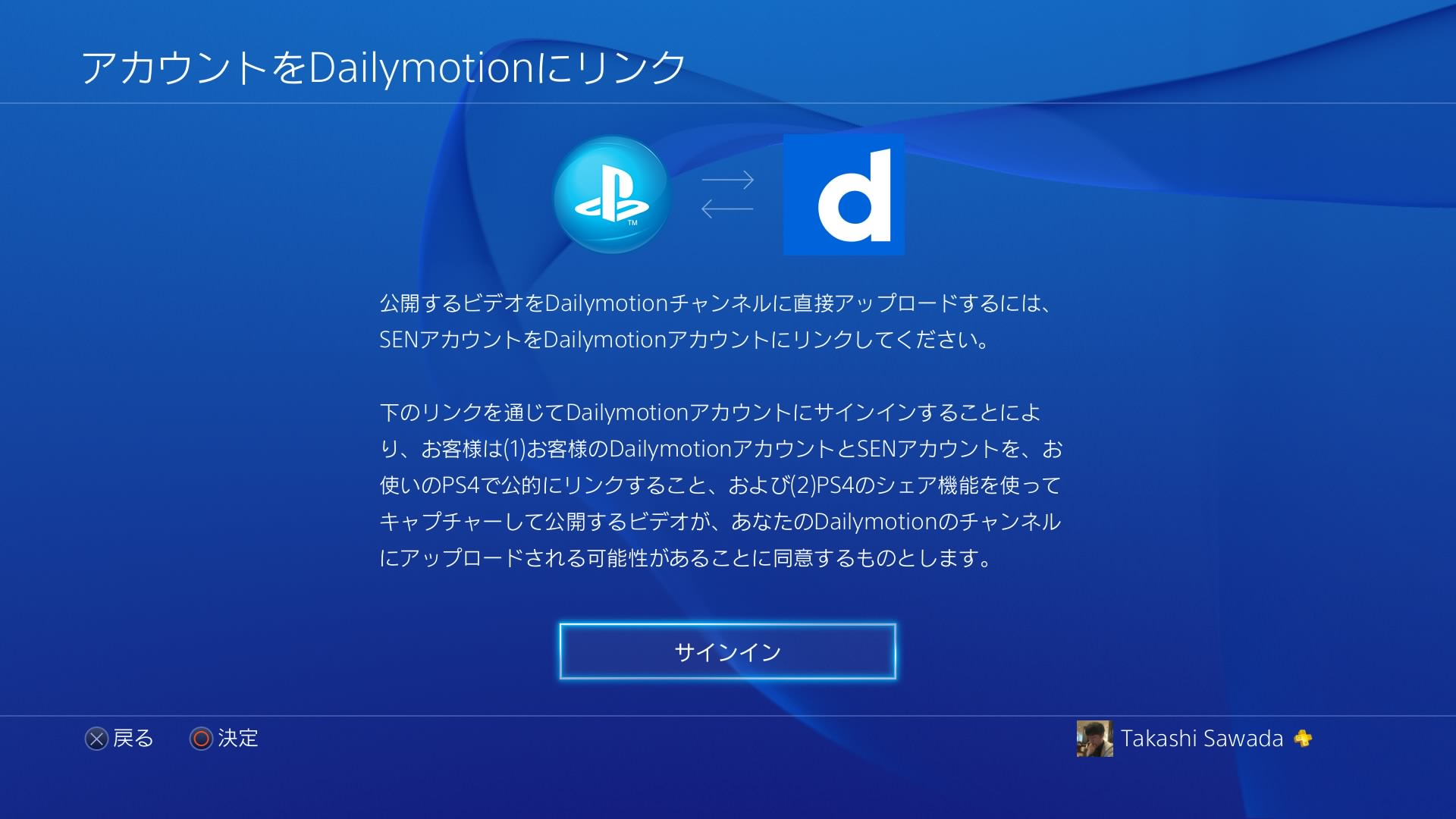 How to upload videos from ps4 to dailymotion 05