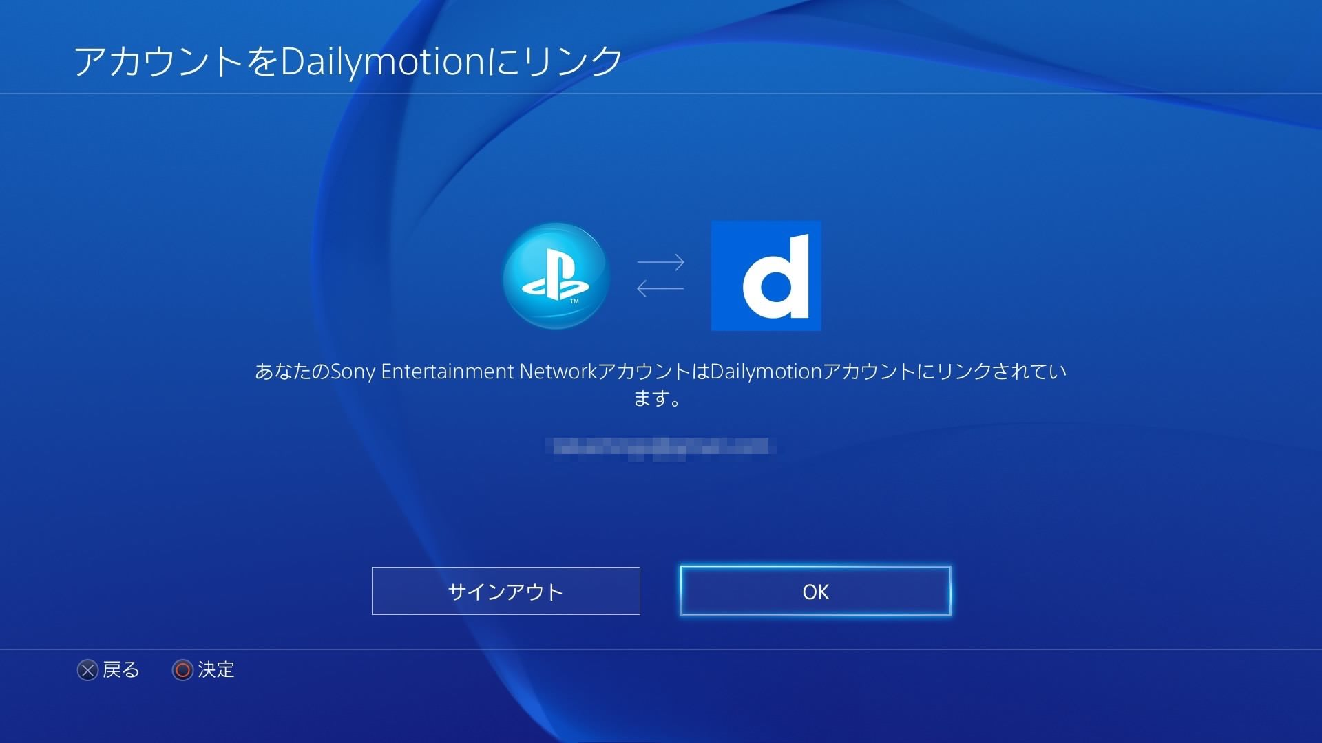 How to upload videos from ps4 to dailymotion 08