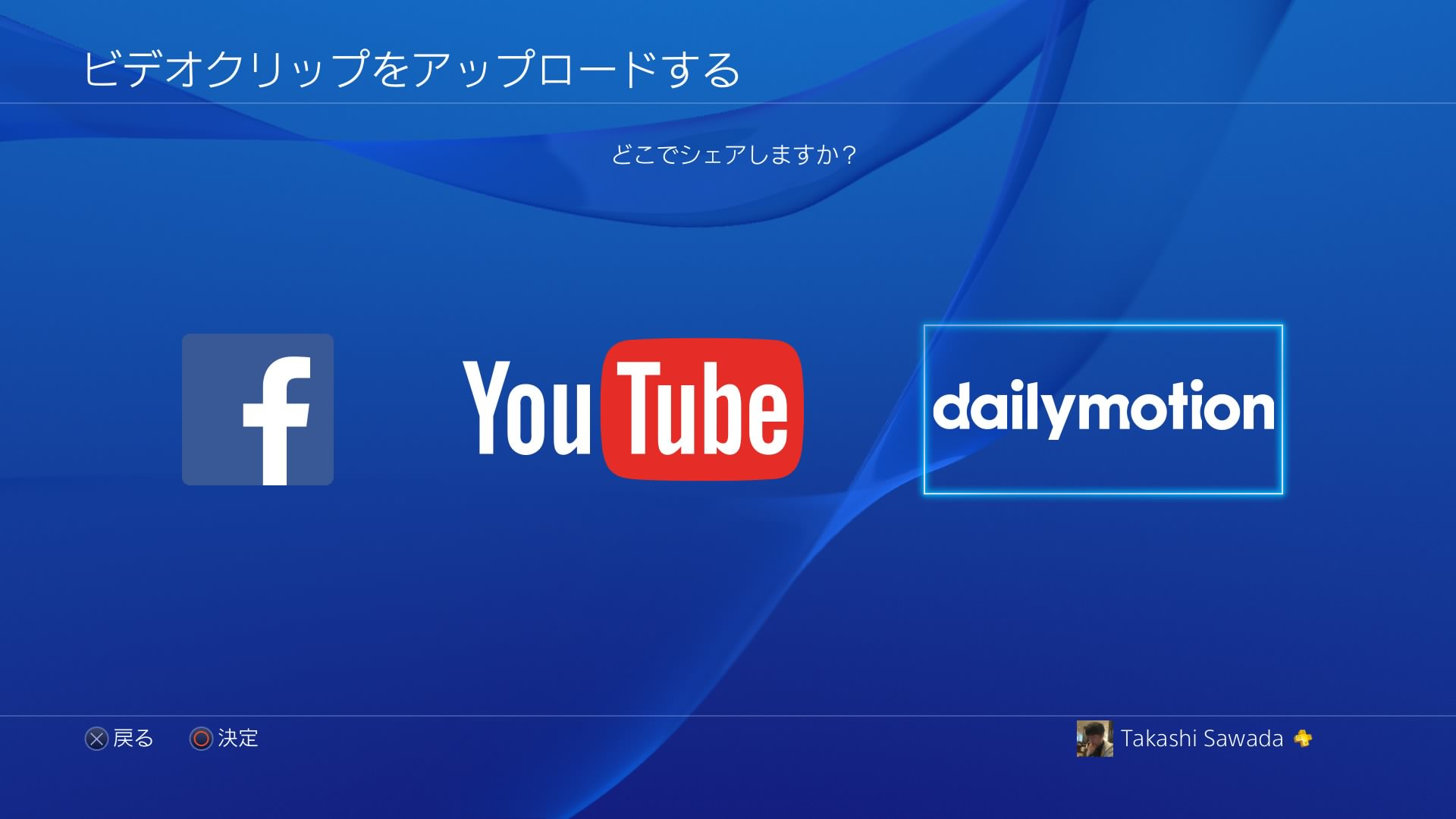 How to upload videos from ps4 to dailymotion 11