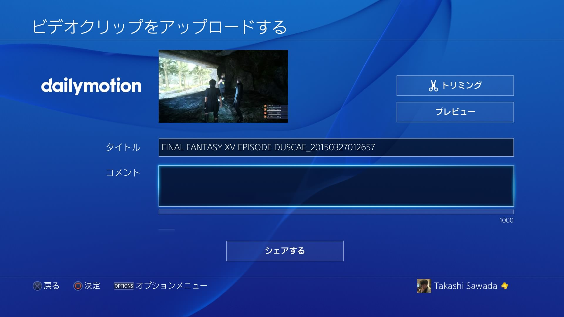 How to upload videos from ps4 to dailymotion 12