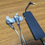 bose-quietcomfort-20-paid-repair-and-term-1.jpg
