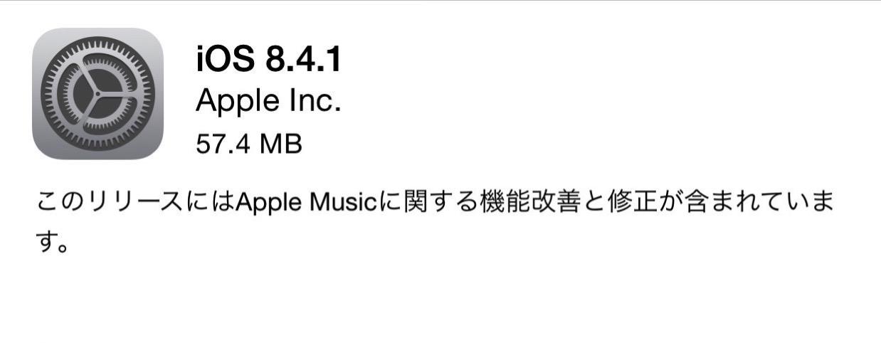 Ios 8 4 1 release