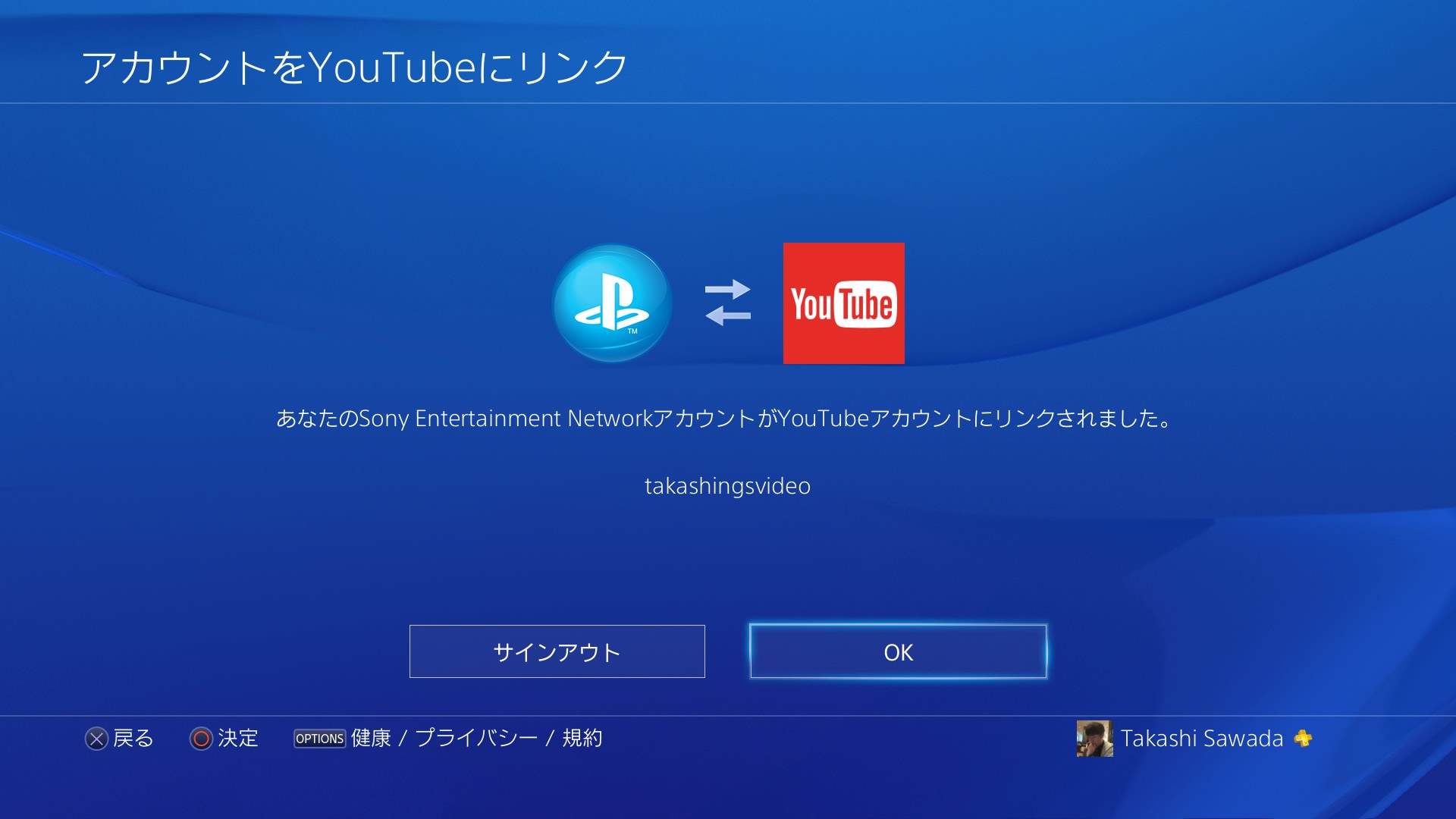 How to broadcast game playing from playstation 4 4