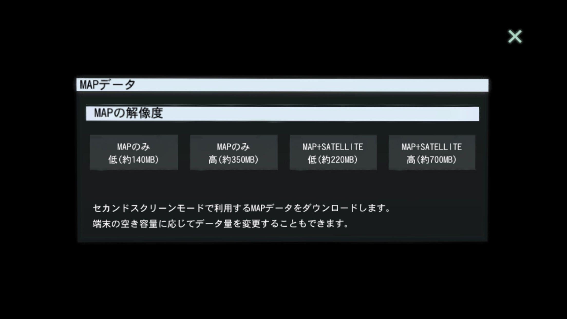 MGS5:ファントムペインのファイルサイズが判 …