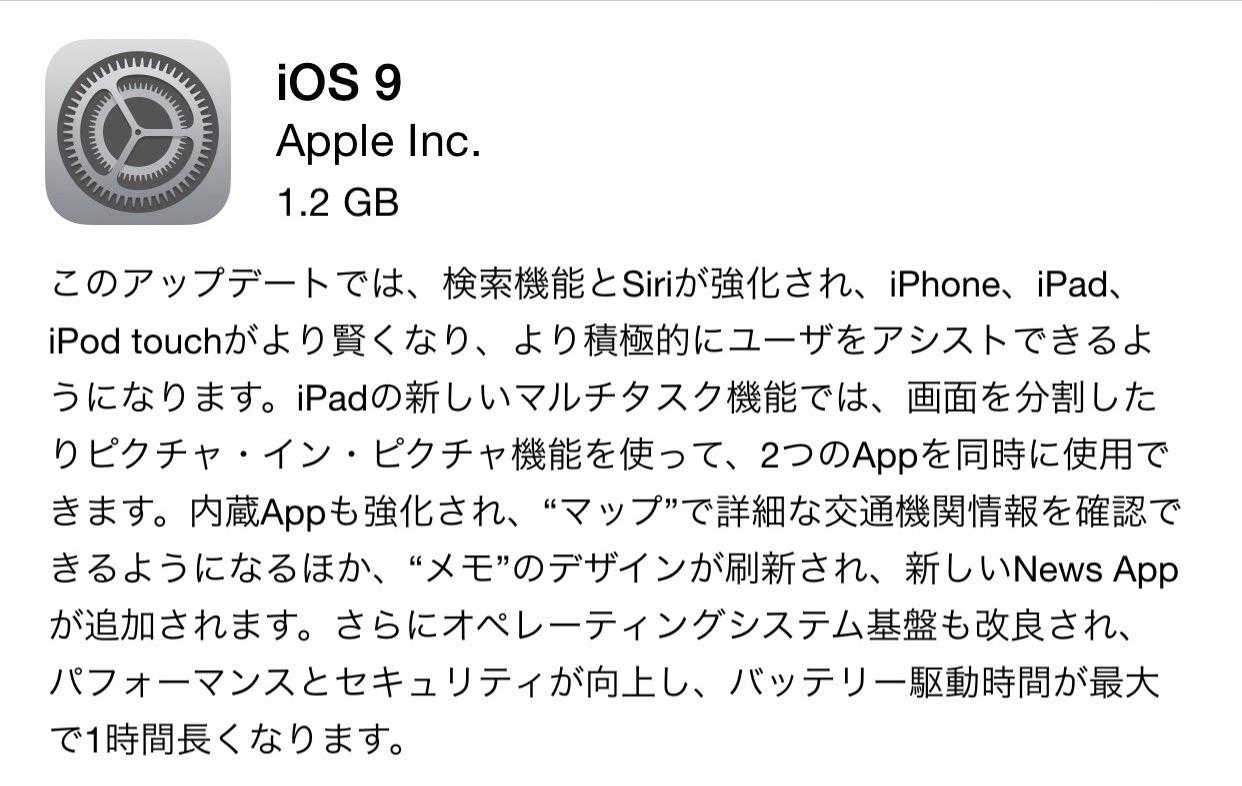 Ios 9 0 0 release