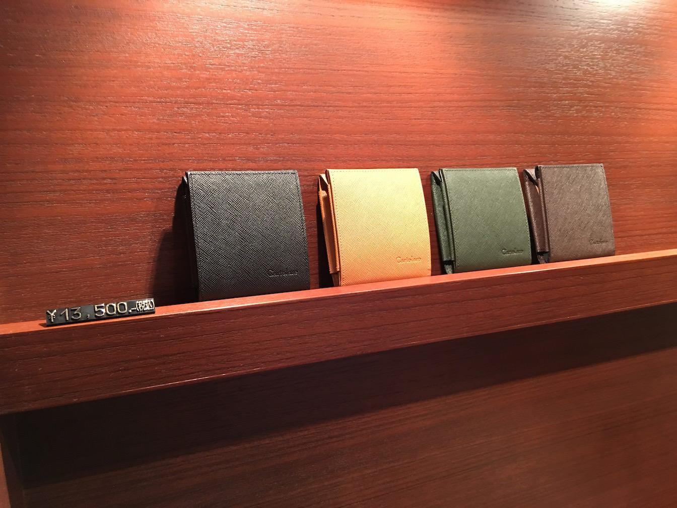Caltolare reception hammock wallet compact 26