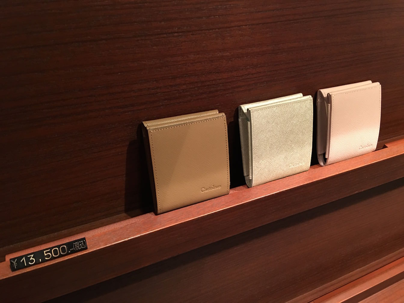 Caltolare reception hammock wallet compact 28