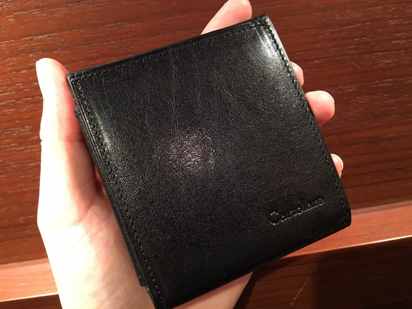 Caltolare reception hammock wallet compact 31
