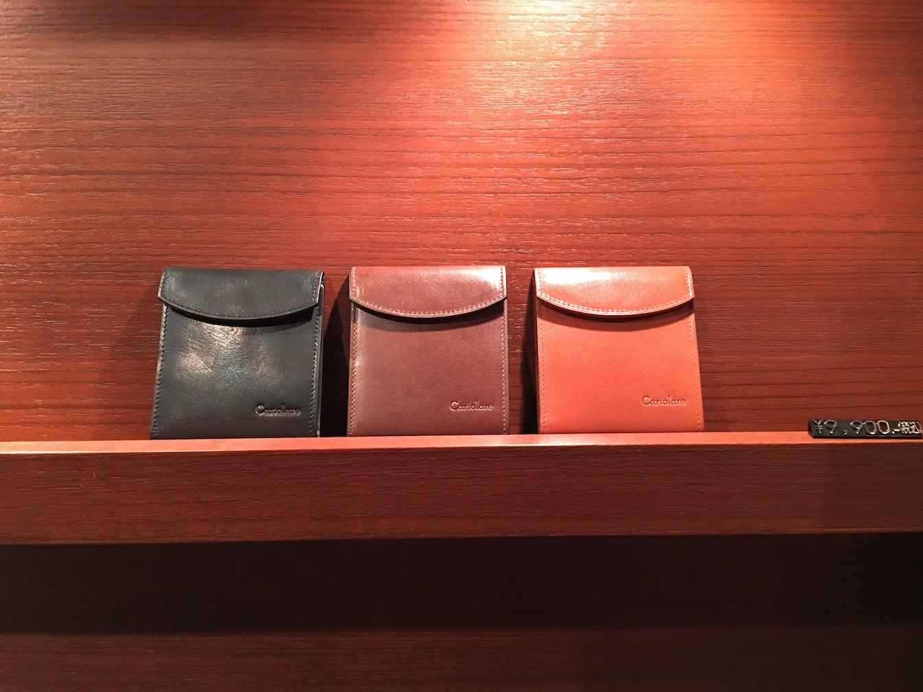 Caltolare reception hammock wallet compact 32