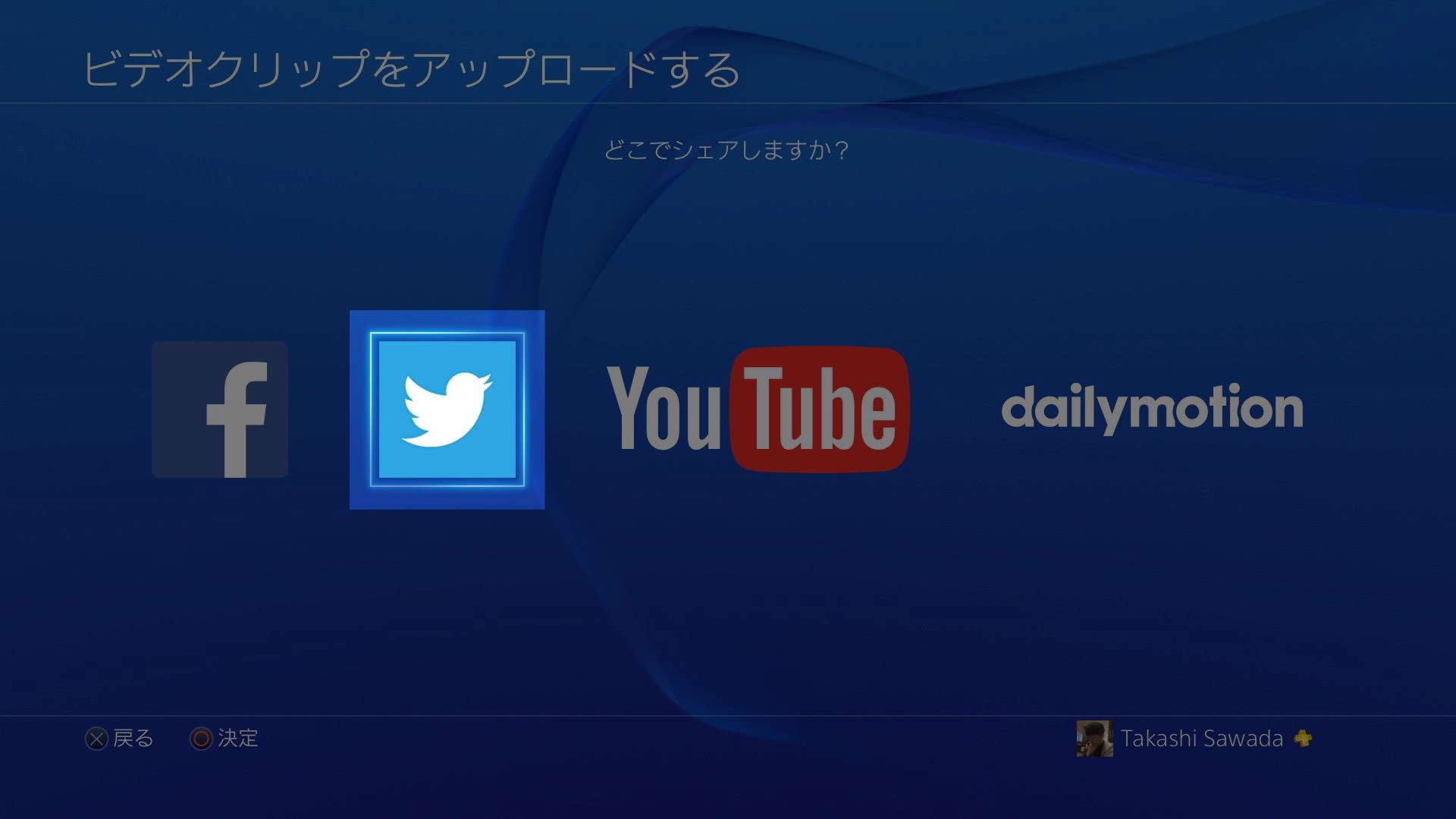 How to upload video for twitter from playstation 4 4