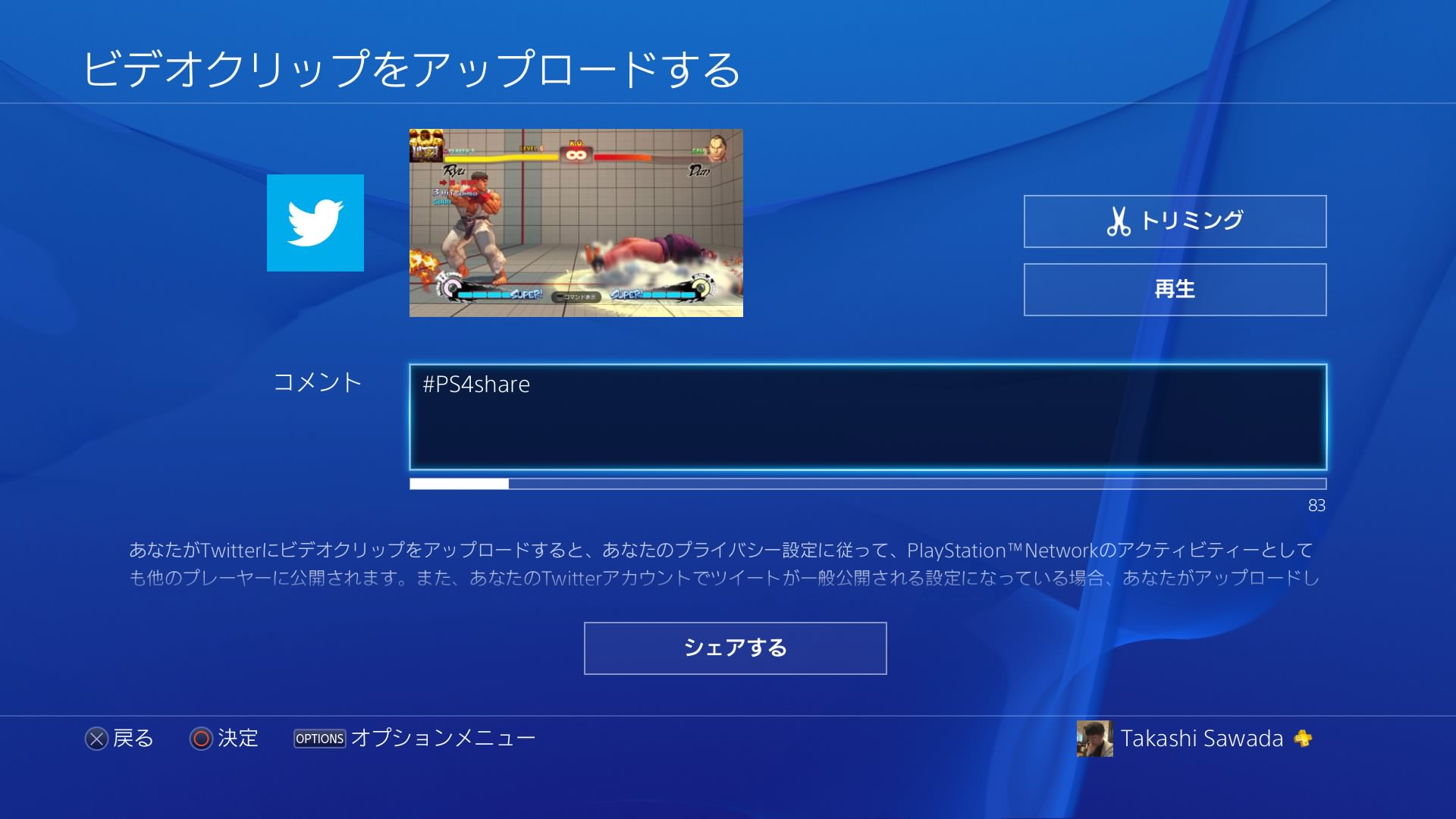 How to upload video for twitter from playstation 4 8