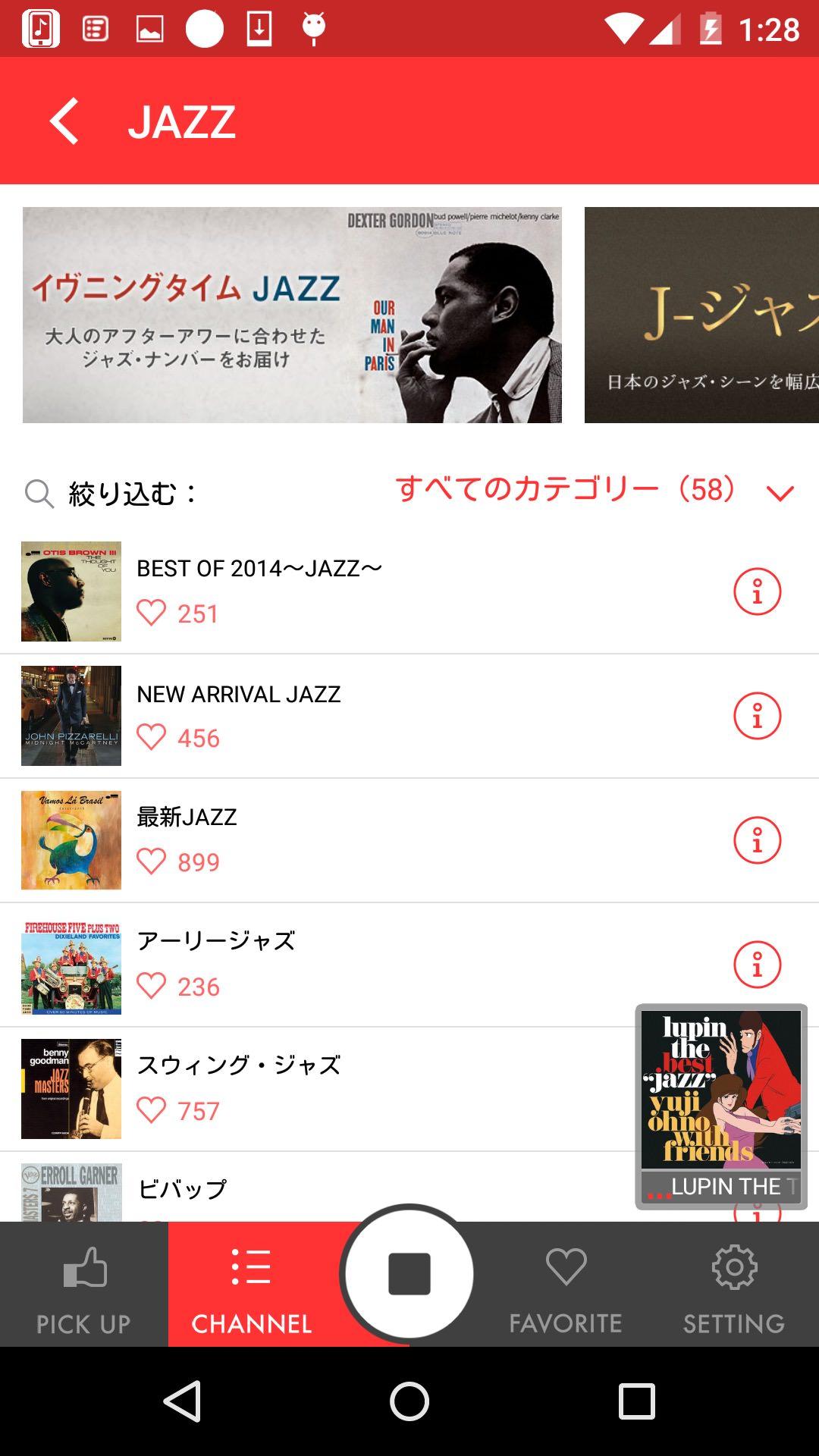 Review usen music sim 3