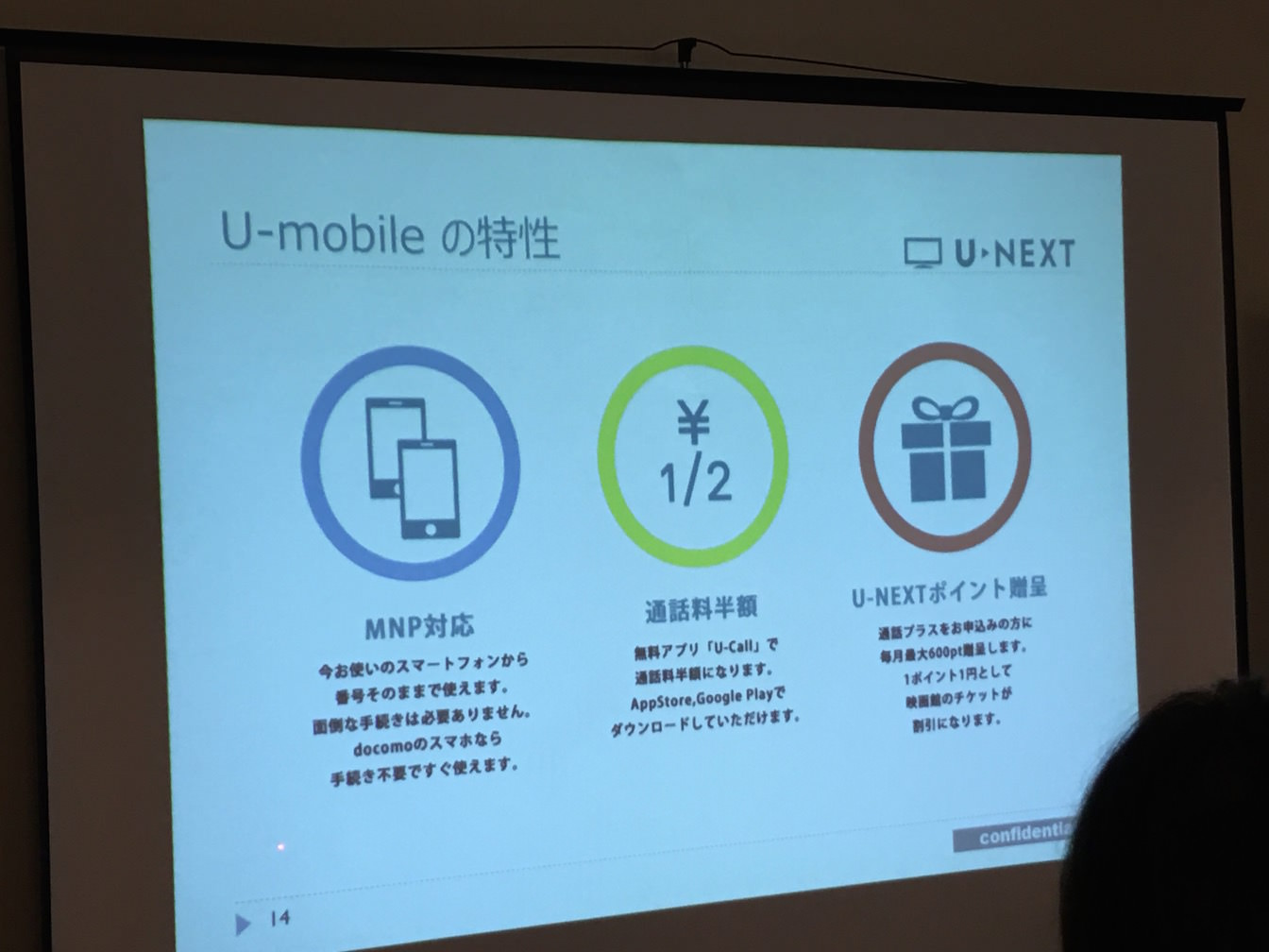 U mobile and smartphone de usen report 6