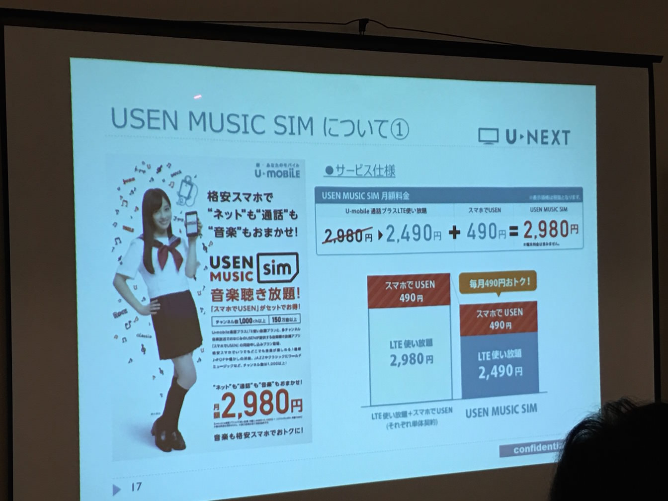 U mobile and smartphone de usen report 9