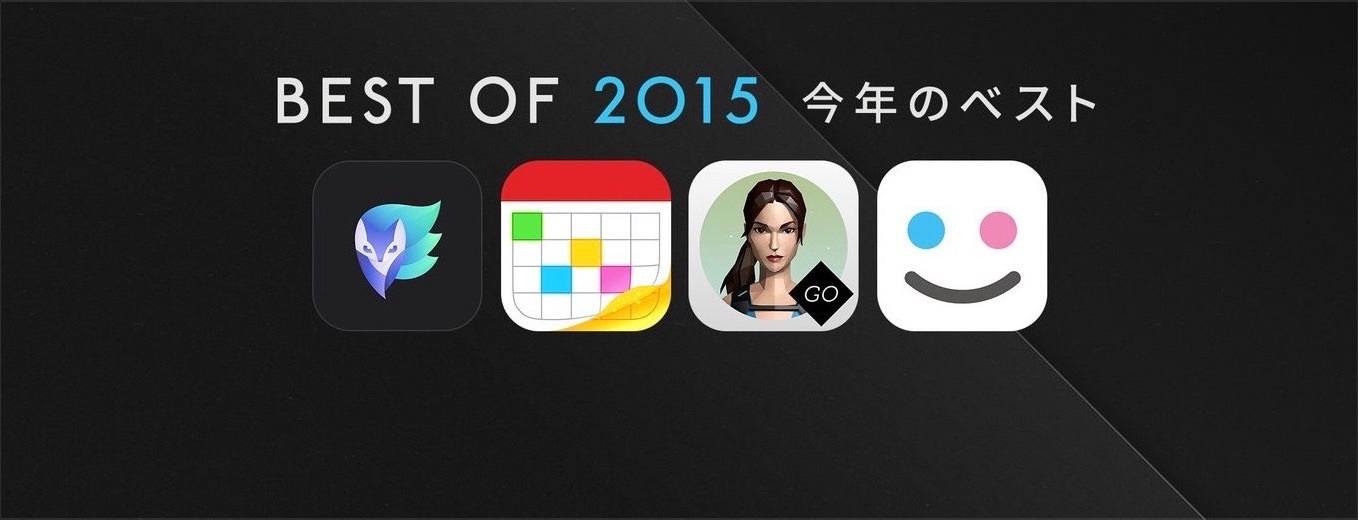 Best iphone app 2015 selected by apple