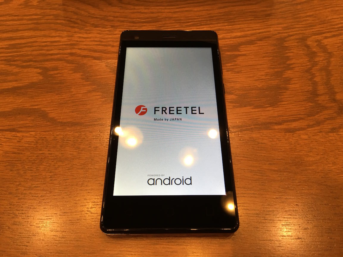 Freetel priori3 lte setup 16