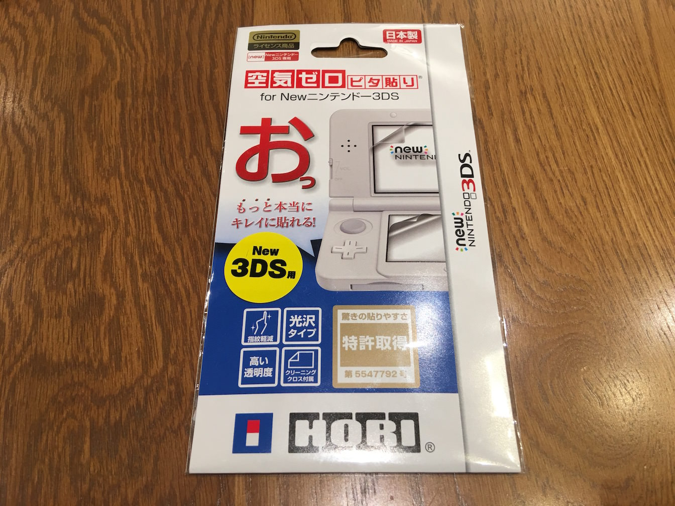 Review of zero pita filter for new nintendo 3ds 1