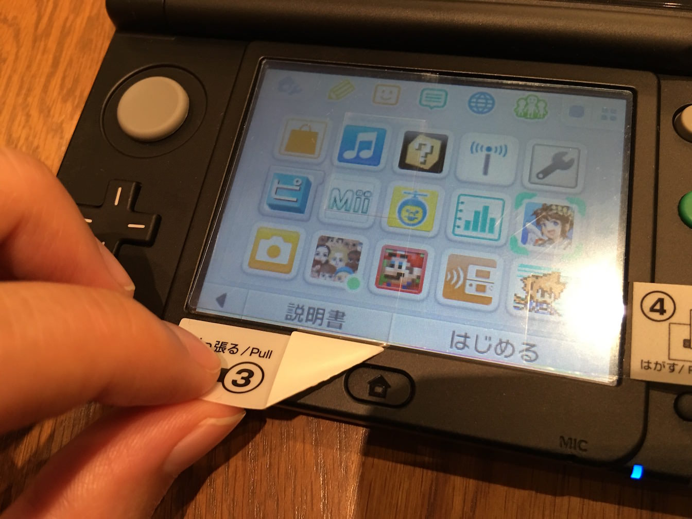 Review of zero pita filter for new nintendo 3ds 10