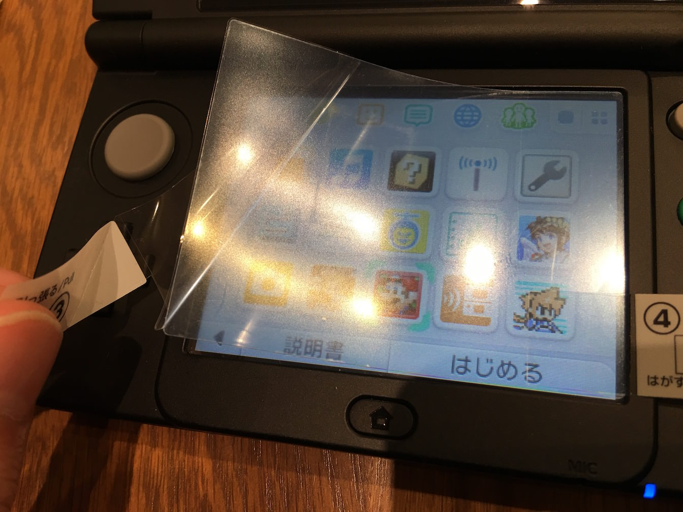Review of zero pita filter for new nintendo 3ds 11