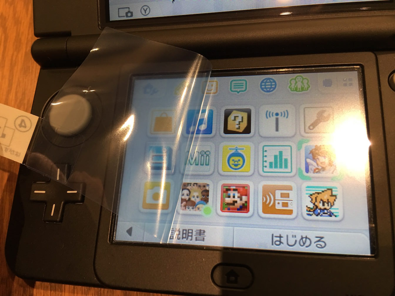 Review of zero pita filter for new nintendo 3ds 13