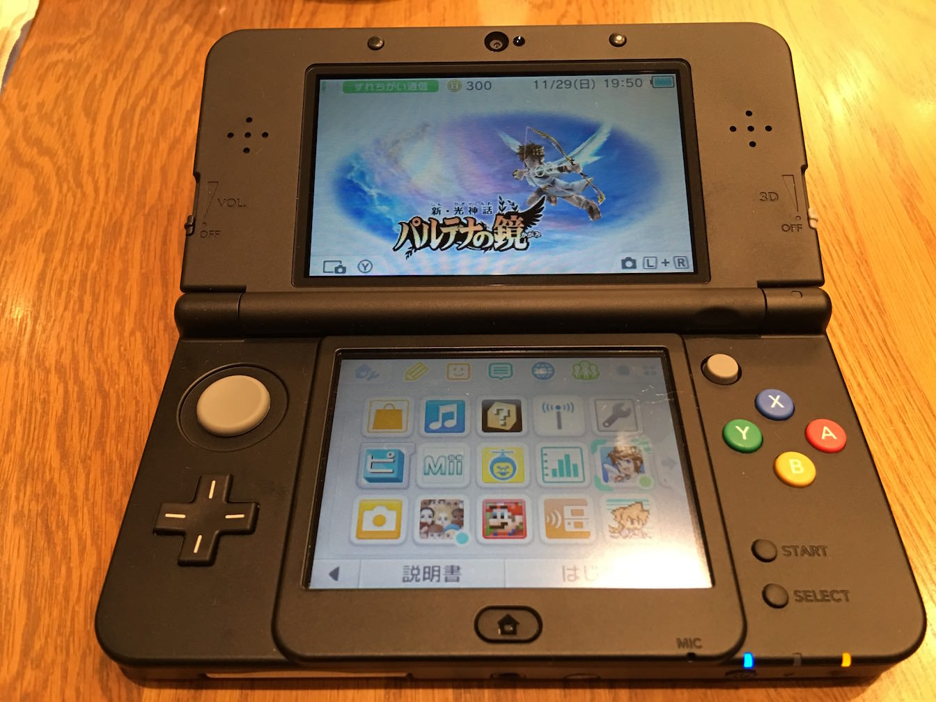 Review of zero pita filter for new nintendo 3ds 14