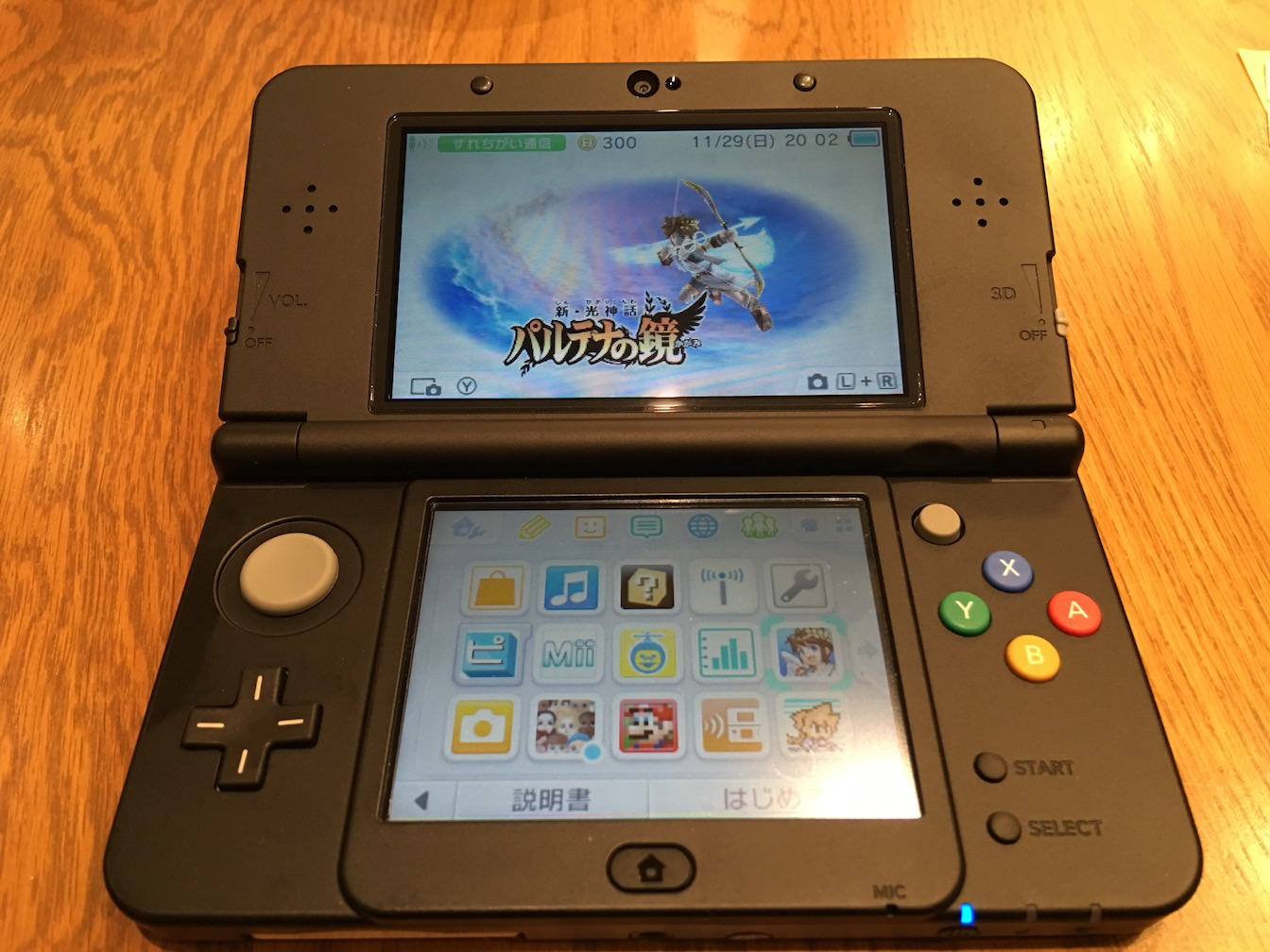 Review of zero pita filter for new nintendo 3ds 15