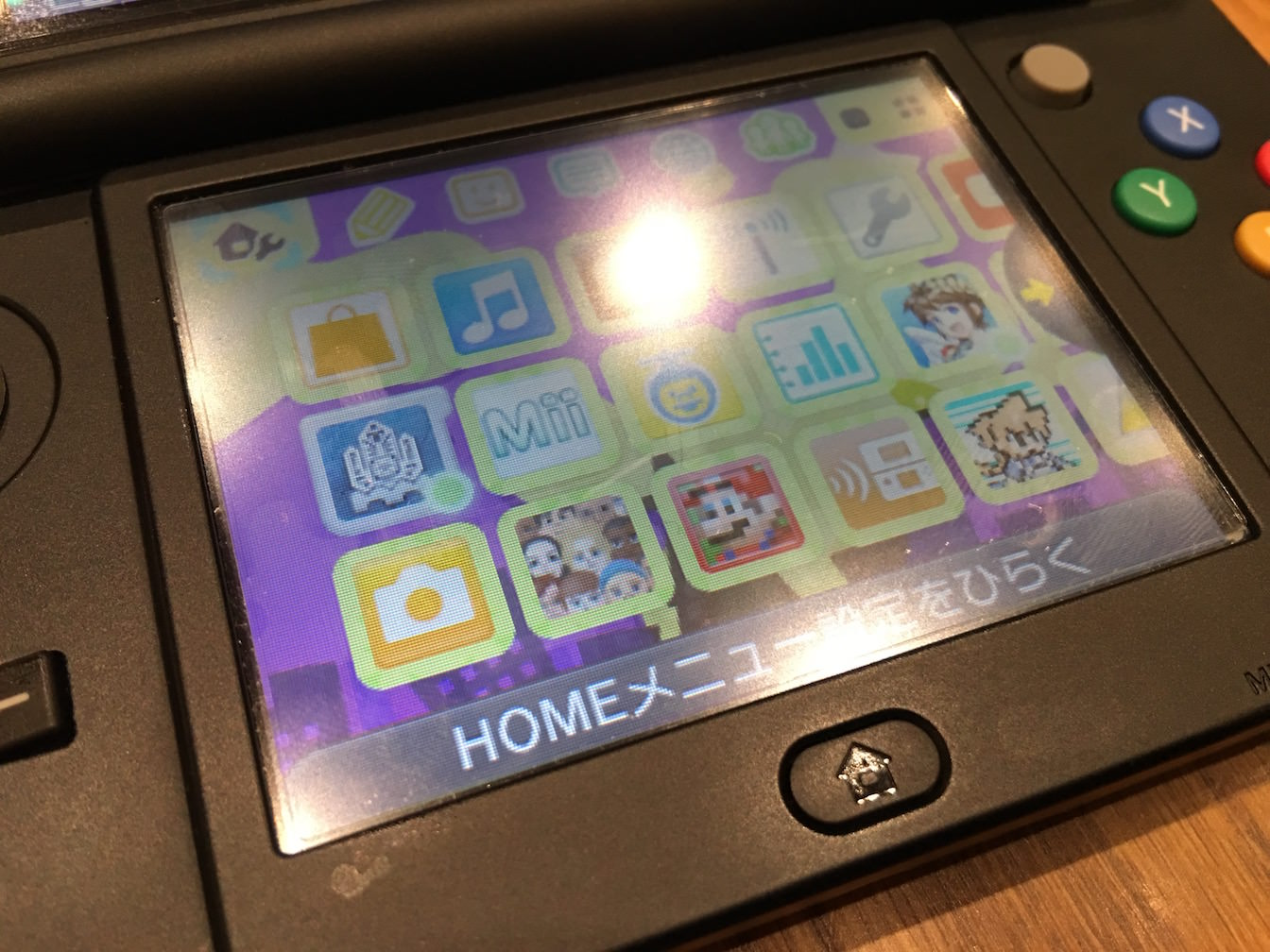 Review of zero pita filter for new nintendo 3ds 16