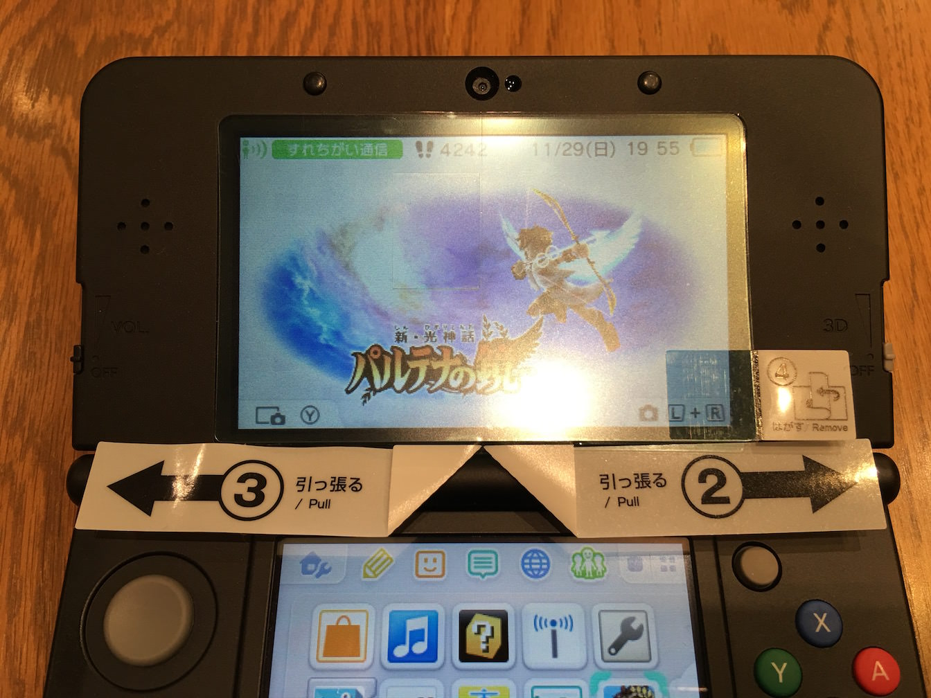Review of zero pita filter for new nintendo 3ds 5