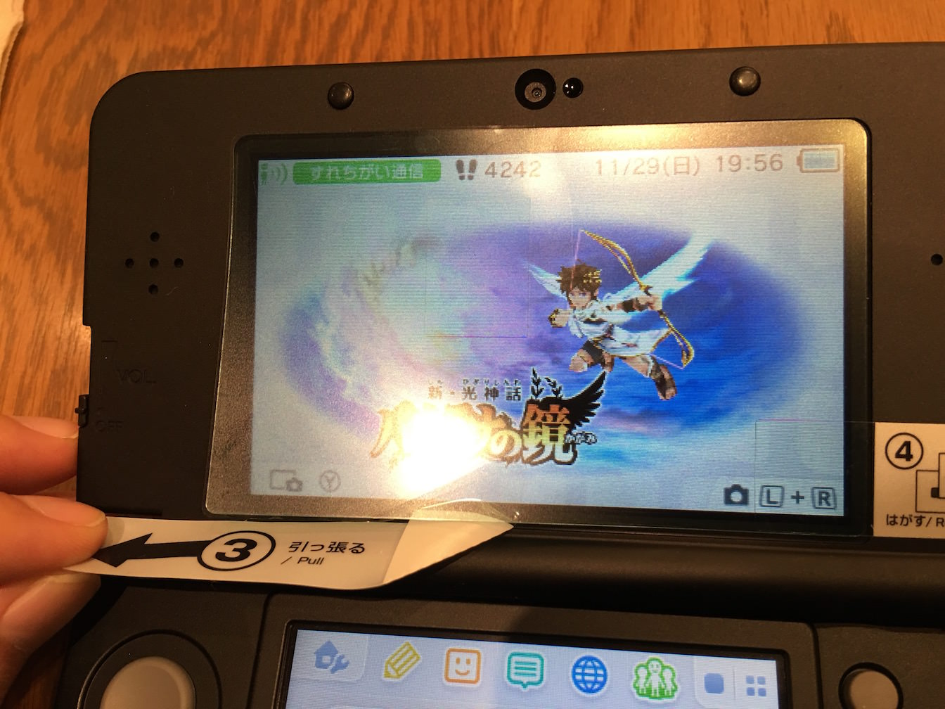 Review of zero pita filter for new nintendo 3ds 7