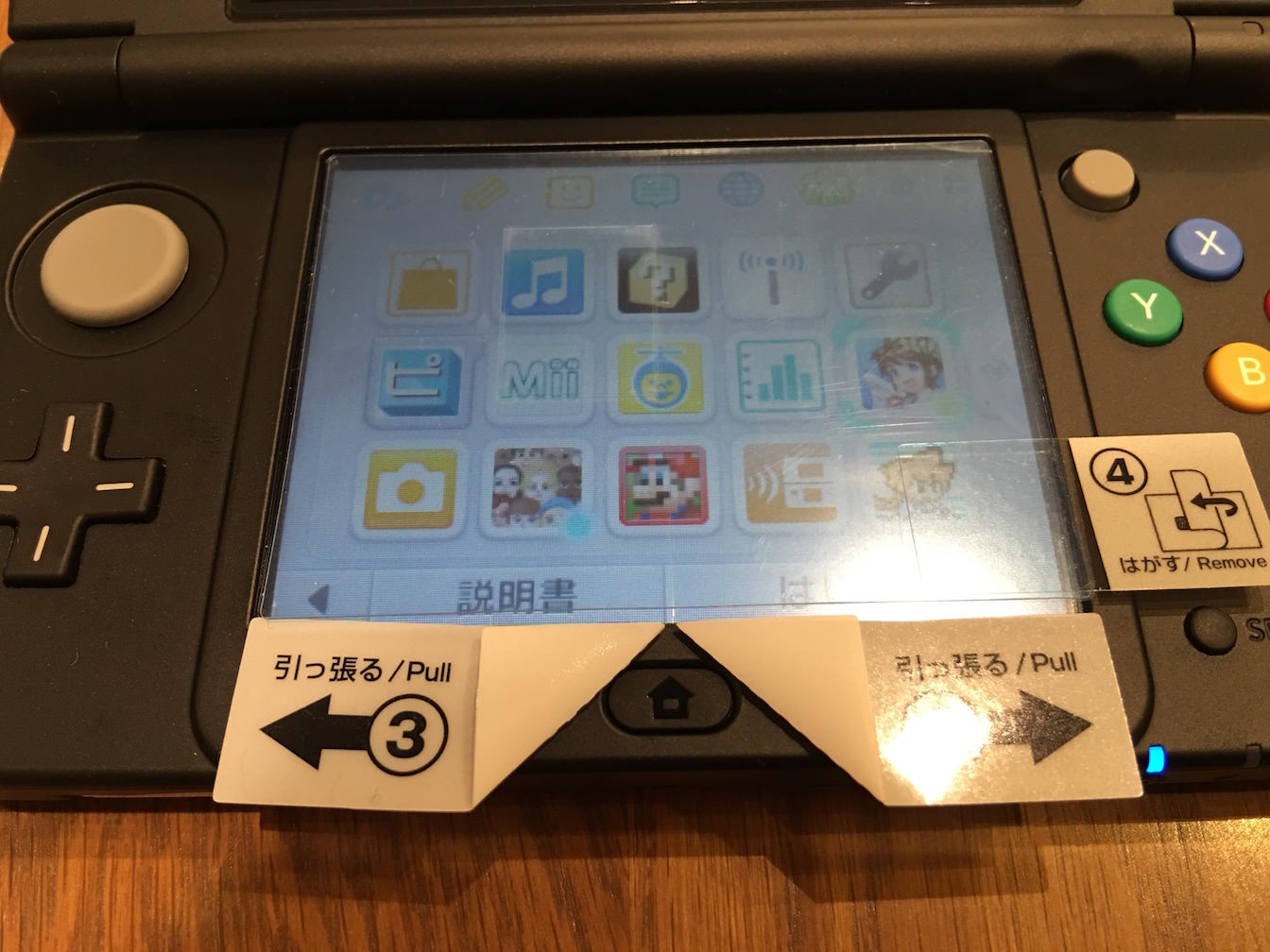 Review of zero pita filter for new nintendo 3ds 9