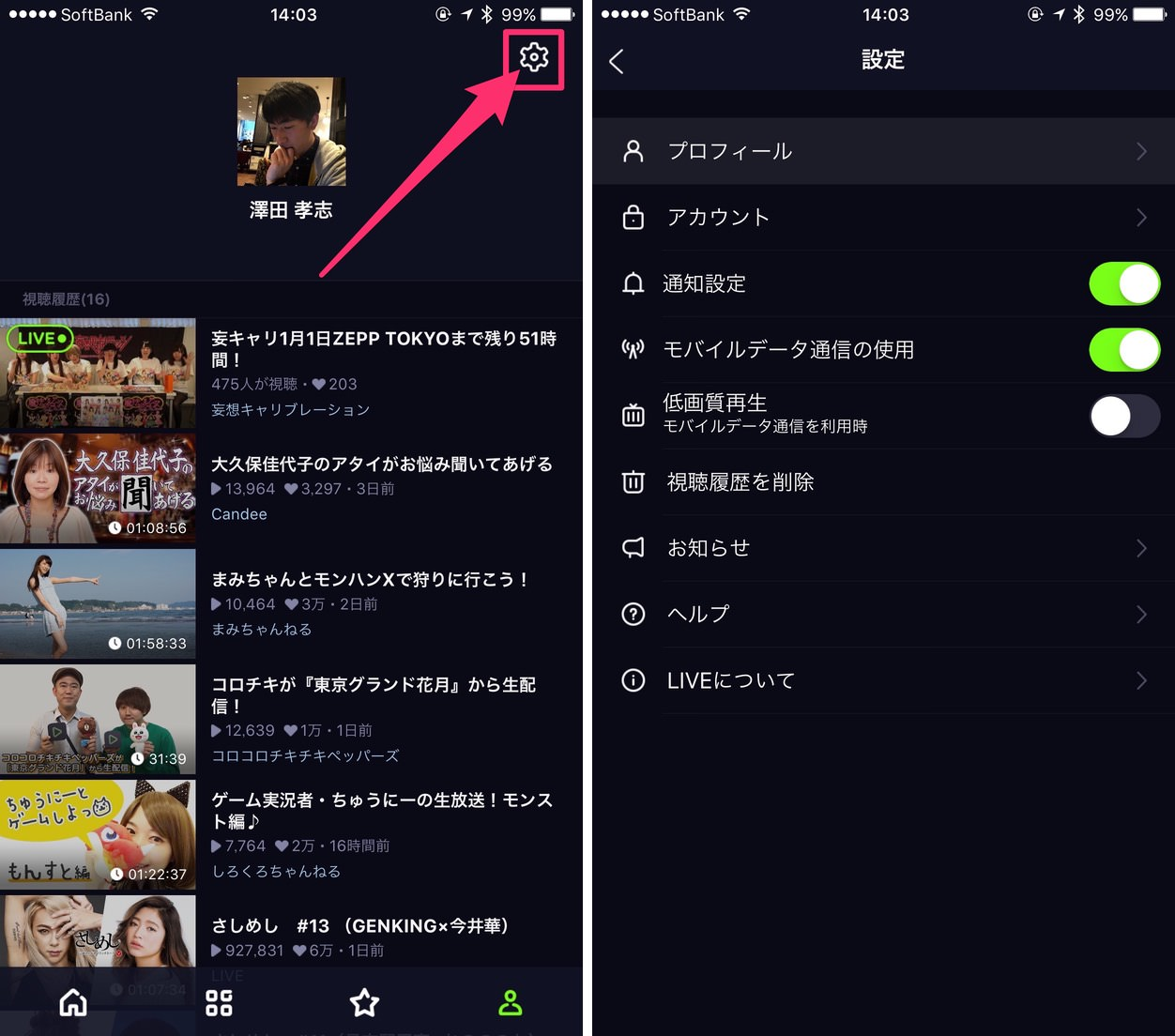 How to change name and icon for line live 3