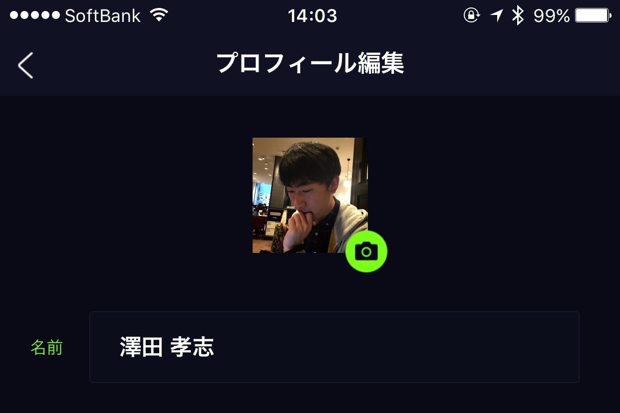 How to change name and icon for line live 4