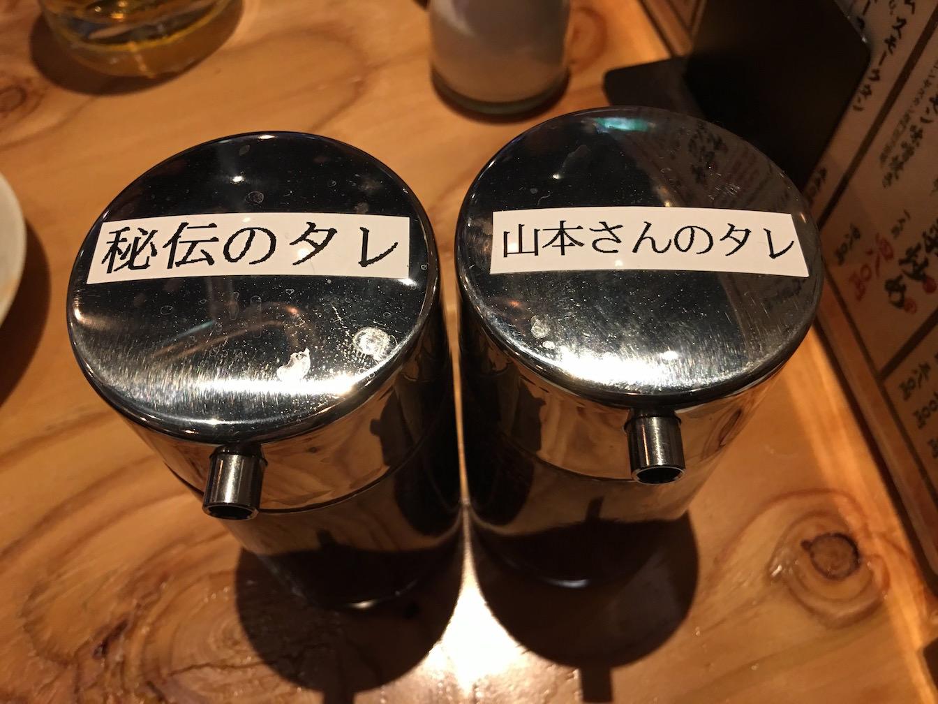 Suidobashi jingisukan godai 7